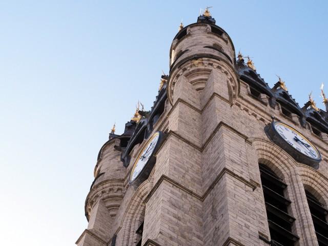 Beffroi et Carillon de Douai